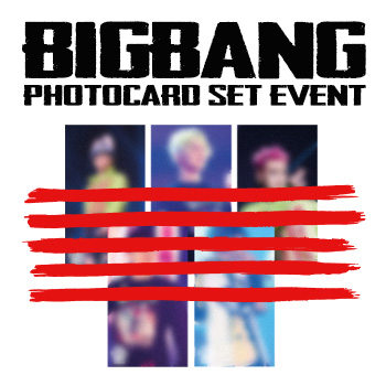 BIGBANG PHOTOCARD SET EVENT